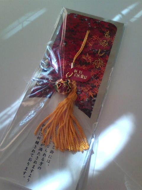 20111120114253