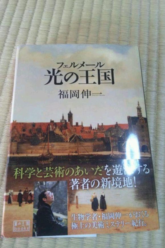 20120117_125512.jpg