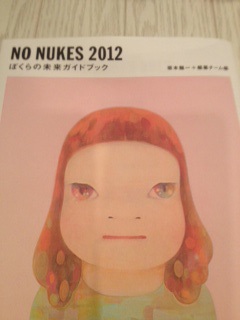 NN2012