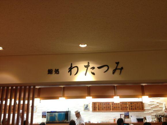 (^O^)/ありがとう!宮崎。