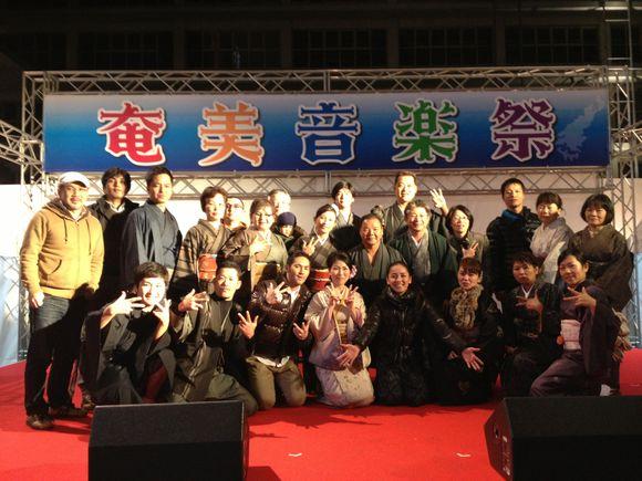 奄美音楽祭