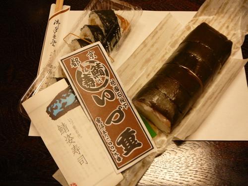 Blog070915_1_2